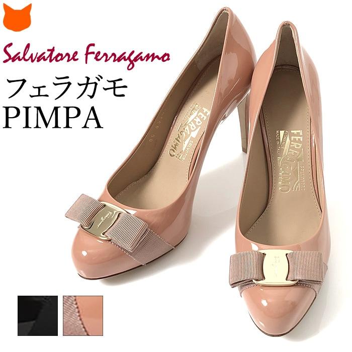 Size 25cm 26cm that size 22cm that Ferragamo pumps Lady's PIMPA Salvatore Ferragamo regular article ブランドエナメルレザーヴァラリボンブラックピンクベージュ is small has a big