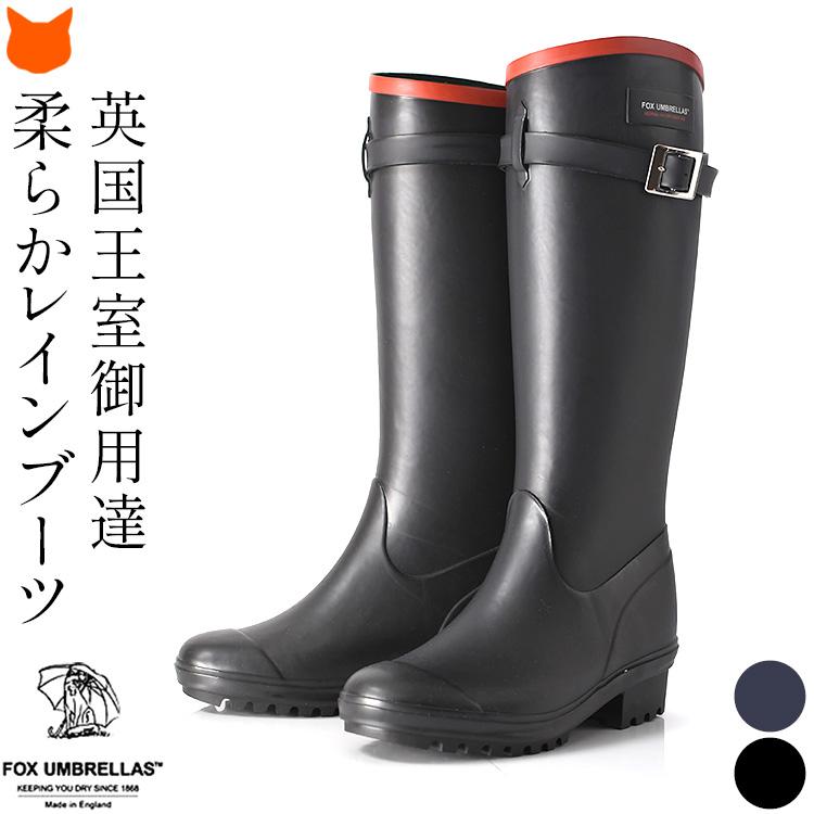 レインブーツ レディース ロング おしゃれ 軽い 日本製 長靴 フォックスアンブレラ Fox umbrellas ガーデニング 雨靴 雪 高級 ブランド ラバーブーツ 防水 黒 ブラック ネイビー