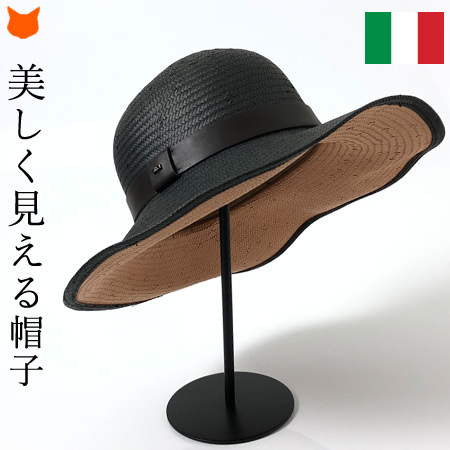 帽子 レディース 夏 イタリア ブランド つば広 麦わら帽子 ブリム 10cm 10センチ UVカット イタリア製 ジンジ GinGi かっこいい おしゃれ 夏用 パナマハット ストローハット 高級 ペーパーハット インポート ブラック 黒