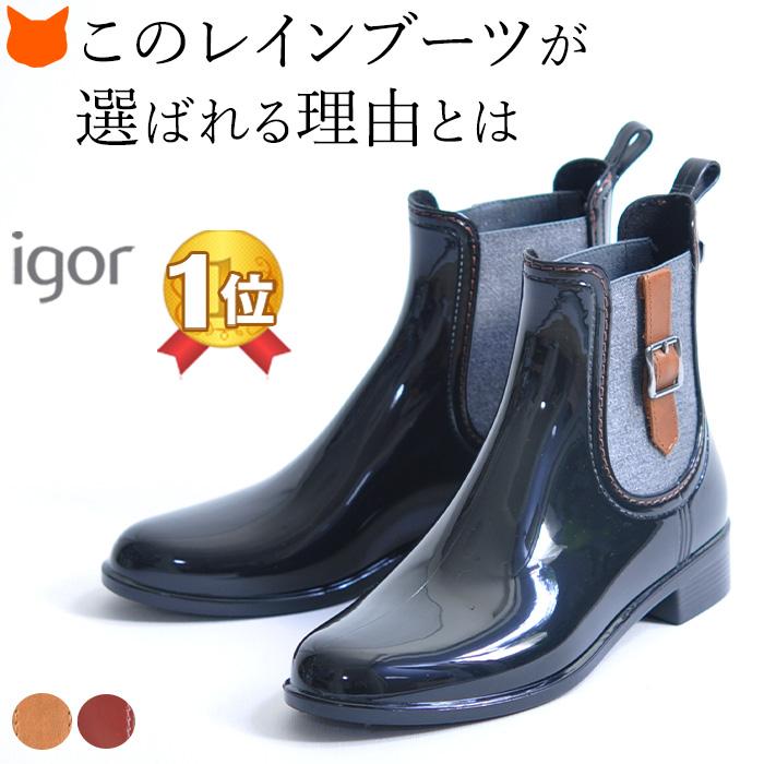 サイドゴア レインブーツ レディース 黒 ブラック ショート ブーツ サイドゴア ブランド おしゃれ 歩きやすい 通勤 防水 雨 靴 雪 小さい サイズ 22cm