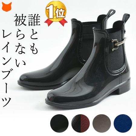 サイドゴア レインブーツ レディース ショート ブーツ 黒 ブラック ブラウン ネイビー igor イゴール ブランド おしゃれ 軽量 ラバー ブーツ 防水 雨 靴 雪 通勤 仕事 通学 大きいサイズ 25cm 25.5cm