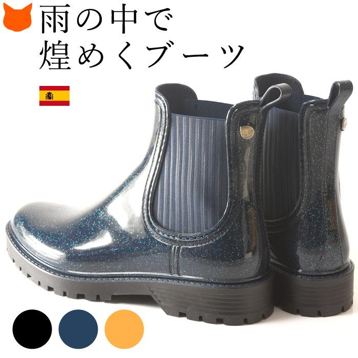 レイン ブーツ レディース ショート サイドゴア 軽量 レインシューズ おしゃれ 大きいサイズ 25cm 雨の日 靴 ラメ ブラック 黒 ネイビー イエロー