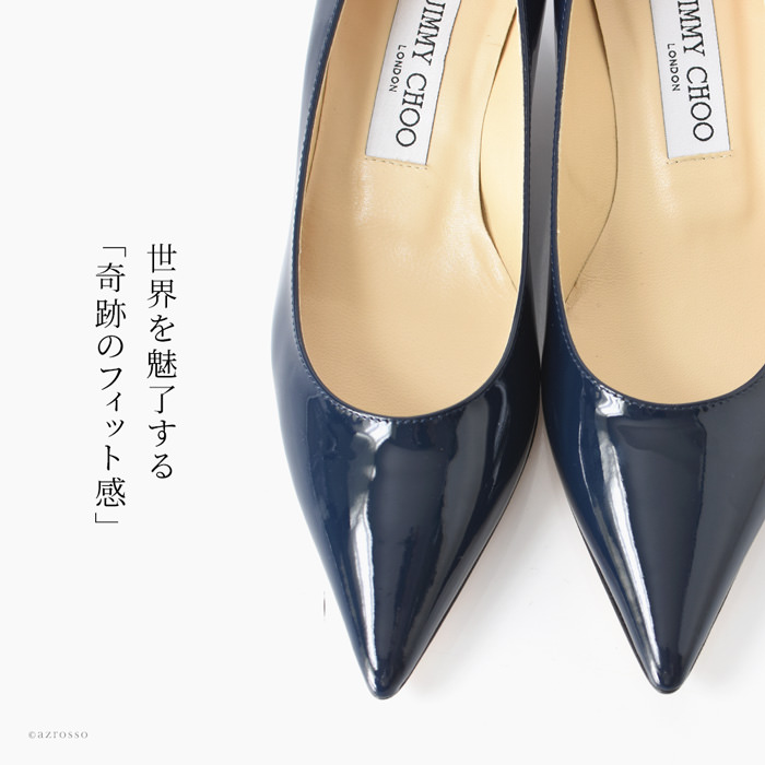 Shinfulife  JIMMY CHOO Jimmy Choo AMELIA enamel pumps low heel ...