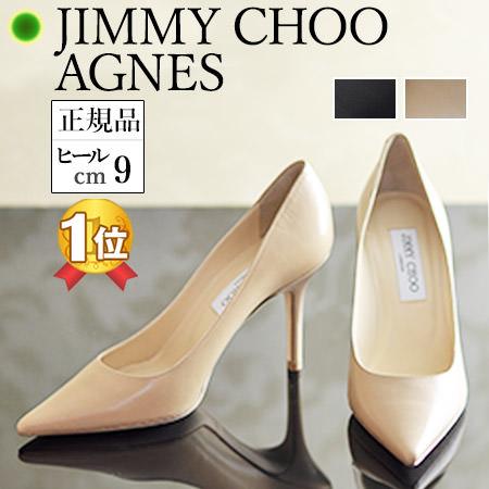 031b2357081 Jimmy Choo 247AGNES( Agnes ) high heel pump shoe  CHOO247  pin heel   pointed toe  four circle pump  8.5cm  9cm  black  beige  genuine leather   land shoes  ...