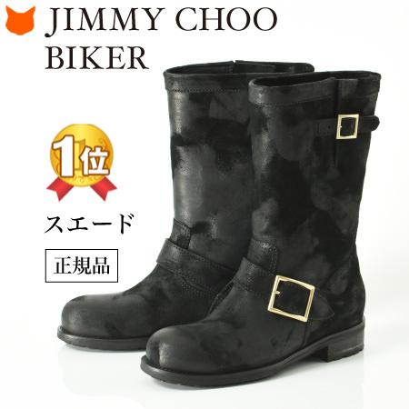 Suede boots JIMMY CHOO, Jimmy Choo Engineer Boots by Kerr   biker boots shoes boots Engineer Boots short boots genuine short boots Black Black Suede Womens
