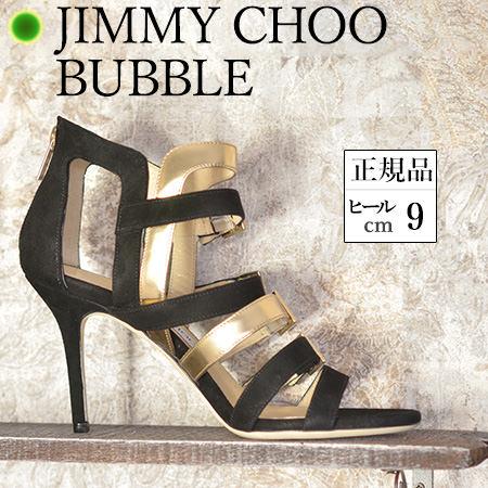 ジミーチュウ サンダル ハイヒール グラディエーター ヒール 8cm 9cm ブラック 黒 ゴールド スエード レザー 正規品 レディース JIMMY CHOO BUBBLE ジミーチュー 小さいサイズ 22cm