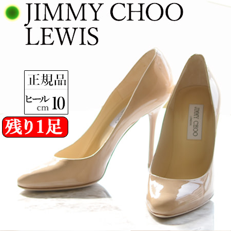 e34006936327 Jimmy Choo high heel pump shoe  LEWIS  Choo247  enamel pumps  pin heel  patent  leather  round toe  black  beige  heel  almond toe  new work  regular  article