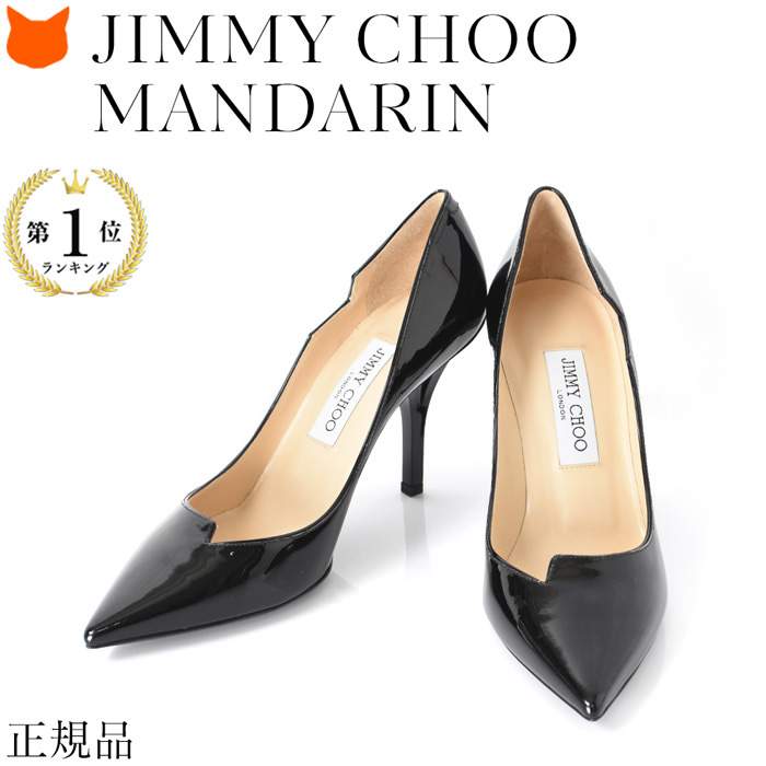 ceaeea8686be Shinfulife  Jimmy Choo 133 MANDARIN side cut high heel pump  8 cm  9 ...