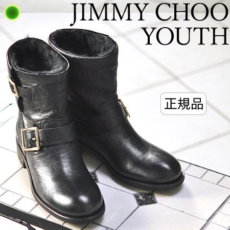 ジミーチュウ ショート ブーツ エンジニア ブーツ ムートン ファー レディース 黒 ブラック JIMMY CHOO YOUTH 正規品 ジミーチュー