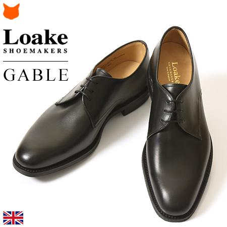 ビジネスシューズ メンズ 本革 プレーン 革靴 ビジネス イギリス ブランド Loake ローク 黒 ブラック ブラウン 幅広 24.5 25 28
