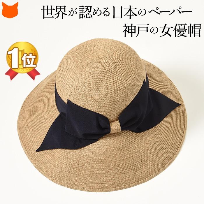 帽子 レディース uv 折りたたみ 麦わら帽子 つば広 夏 ハット おしゃれ 可愛い ストローハット リボン ナチュラル ベージュ ネイビー 海外旅行 海 リゾート