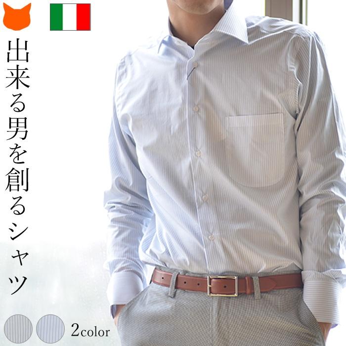 メンズ 父の日 ストライプ 男性 ビジネス 白 シャツ 長袖 イタリア ブランド マリオ フェラッラ 白 青 ライトブルー 父の日 プレゼント 男性 誕生日 贈り物 ワイシャツ ボタンシャツ, オオノムラ:0654bc1b --- officewill.xsrv.jp