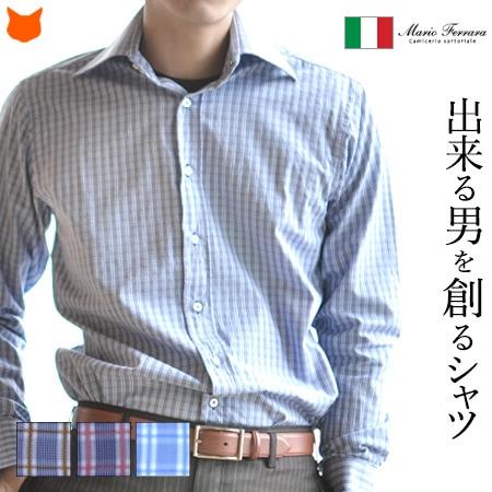 在男子衬衫名牌Mario Ferrara/长袖子检查衬衫/衬衫/商务衬衫/马里奥フェラッラ/礼服用恤衫/特鲁堡卢&アッサー/生日/正式/Y衬衫/杆史斯密/父亲节以及被承认了是在意大利特别高质量的到男性的礼物