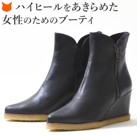 【 |】本革ショートブーツ 黒 レディース | ウェッジソールとゴムの靴底で7cm超の美脚ハイヒールでも歩きやすい レディース、疲れない 黒!通勤通学にも便利なレザーブーティはシンプルなブラックとポインテッドトゥで大人カジュアル。履きやすいサイドファスナー付き, つるやゴルフ:b6006812 --- officewill.xsrv.jp