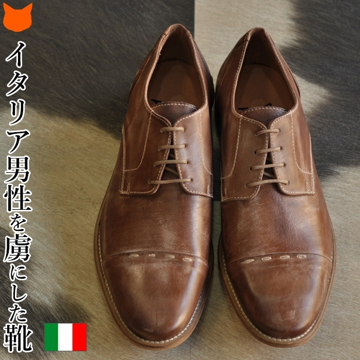 700fff042c42c Monomio leather shoes/ The vintage brand leather shoes of Europe/  Cold-018DK/ straight tip/ Made in Italy/ genuine leather shoes/ brand/ Men/  X BACCO/ ...