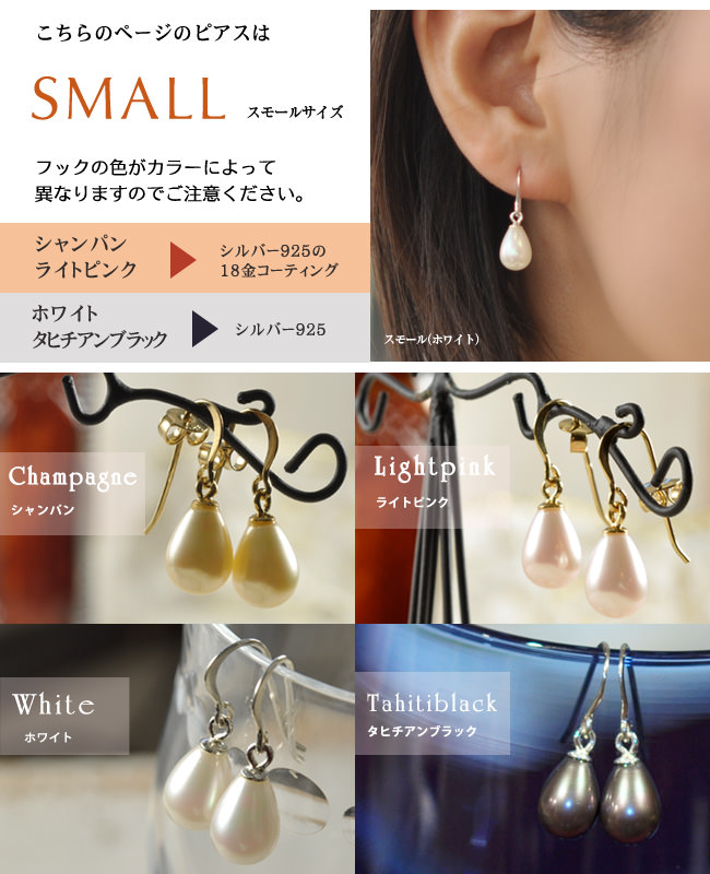 Perles De Cotalatte Pearl Earrings Clic Style That Captivated By French Woman Provide