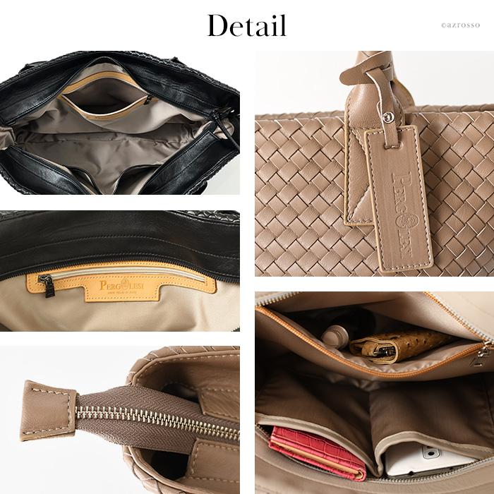 佩尔戈莱西佩尔戈莱西皮革编织生意大手提包 | 皮革袋女士 A4 大小紧固件简单批量大披肩发在意大利轻量级通勤工作黑棕色波尔多手提包红茶红