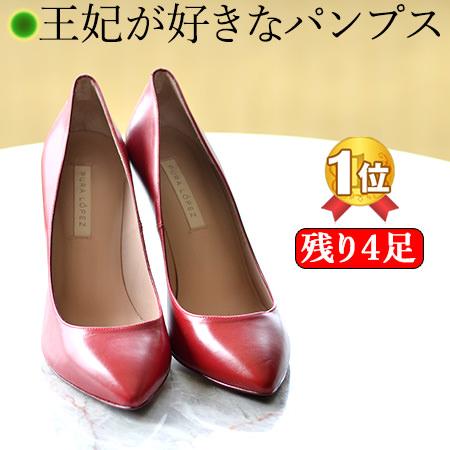 483184fba567 Pura Lopez brand shoes  Spanish Royal pump brand Pura Lopez  enamel  high-heel  pump shoes  Women  formal  heel  9cm  genuine leather  patent  red  black   ...