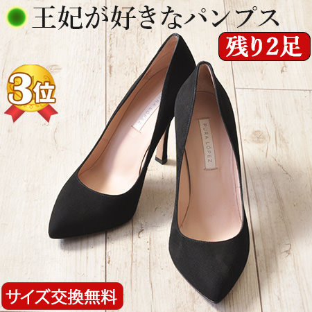 870b53cd1e12 Pura Lopez brand shoes  Spanish Royal pump brand Pura Lopez  enamel  high- heel pump shoes  Women  formal  heel  9cm  genuine leather  patent  black   wine ...