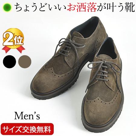 イタリア製 ウイングチップ スエード 革靴 ビジネス 軽量 歩きやすい ビジネスシューズ 本革 メンズ シューズ 黒 ブラック カーキ ブラウン 大きいサイズ 28cm ブランド STEFANO GAMBA ステファノガンバ