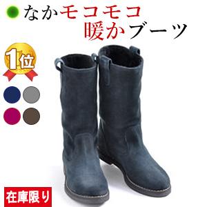 本革 ショート ブーツ スエード レディース レザー カジュアル イタリア 靴 ブランド ステファノガンバ ローヒール STEFANO GAMBA|中 もこもこ 防寒 暖かい あったかい 内ボア ローヒール 2センチ 疲れない 歩きやすい 柔らかい 履きやすい 靴 旅行 黒 ブラック ブラウン グレー カジュアル きれいめ, 髪わざ:dc01754c --- officewill.xsrv.jp