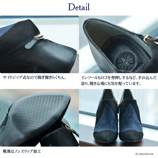 3fdf059988bd5 スエードブーティ ハイヒール 10cm トリーバーチ TORY BURCH 正規品 ローレライ 大きいサイズ 靴 ブーティー ポインテッド