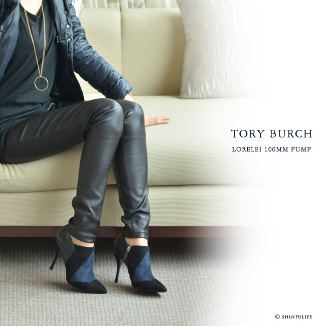 6850e8f5dc1f スエードブーティ ハイヒール 10cm トリーバーチ TORY BURCH 正規品 ローレライ 大きいサイズ 靴 ブーティー ポインテッド