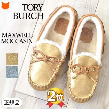 f2666691165 Tolly Birch moccasins slip-ons loafer bulky mouton leather genuine leather TORY  BURCH MAXWELL MOCCASIN 32148423 regular article