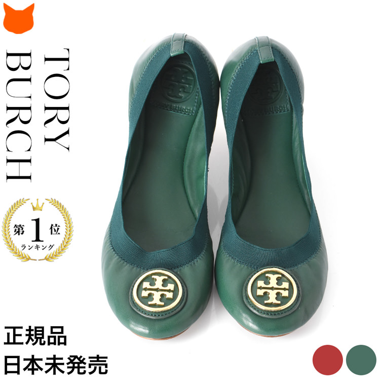 e9abab5bf1c3 Tolly Birch CAROLINE (Caroline) ballet shoes   flattie   low heel   flat    pumps   shoes   shoes   walk and   real leather   Lady s   Japanese  non-arrival ...