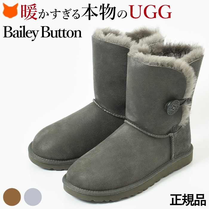 2e90fb596bc Shinfulife: UGG boots/ Genuine UGG boots has been sold out quickly ...