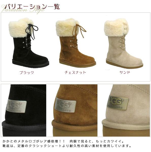 是在日本很快销售长筒皮靴UGG的羊皮正品了的店铺。也承受受欢迎[UGG] monclairアグモンクレアブーツ1892高帮//正品/羊皮长筒皮靴/长筒皮靴/店铺/函售/UGG长筒皮靴短/清洗,并且是里面!