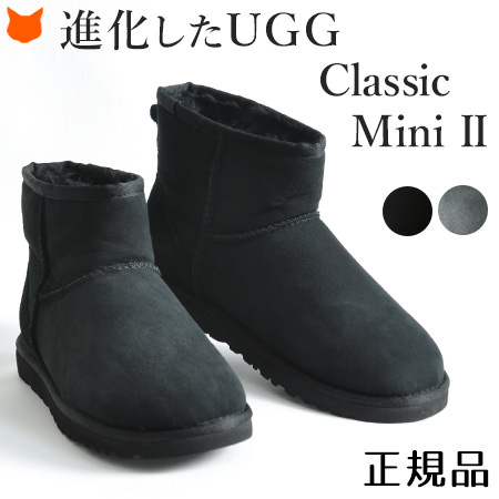 UGG boots/ Genuine UGG boots has been sold out quickly in japan/ Classic/ short boots/ mini/ black/ Cchocolate/ regular goods/ UGG australia/ Bailey Button/ ...