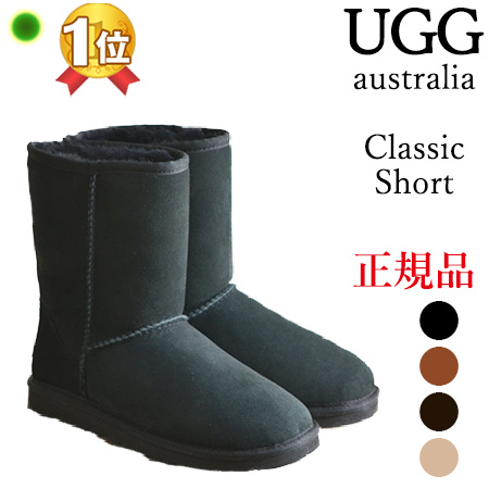 9cddd0d95a5 Shinfulife: UGG boots/ Genuine UGG boots has been sold out quickly ...