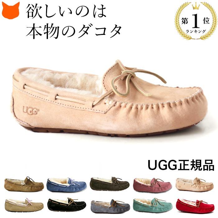 【西日本】 UGG モカシン STYLE# スリッポン ダコタ DAKOTA モカシン ムートン 5612 アグ