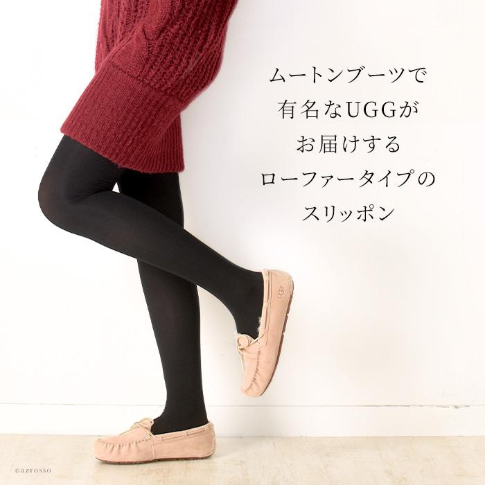 ae76e9473ce アグオーストラリアスリッポンダコタ UGG australia mouton shoes moccasins suede loafer dakota  Lady's 5612 regular article | A popular ...
