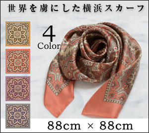 Japan-made luxury Silk weaving with the techniques of the world's highest 100% Yokohama scarf balm Persian silk Twill 88 × 88 large square type senior citizen's day and birthday gifts (Gifts Gift-Grandma grandmother stole pleasing fashion brand)