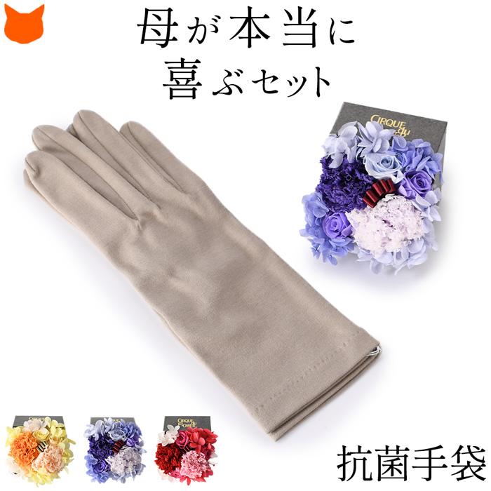 母の日 ギフト プリザーブド フラワー ミニ ボックス セット アレンジメント カーネーション バラ 紫陽花 花 以外 長財布 プレゼント
