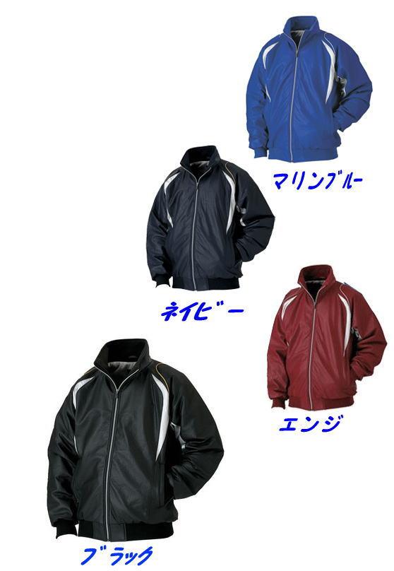 ZETT グランドコート袖に無料で刺繍します