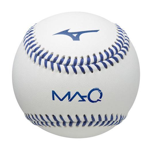 ミズノ MA-Q1GJMC10000野球ボール回転解析システム MA-Q(センサー本体)