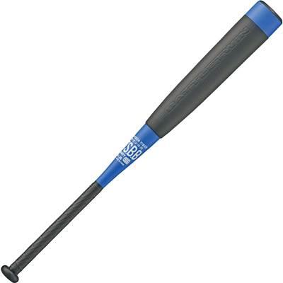 ゼット JRナンシキFRPバット バトルツインST NEW 2020モデル 少年軟式野球 76cm ブルー 540g ヘッドバランス キャップ式 軽い ヘッドが長い 太い 68mm クリスマスプレゼント お年玉