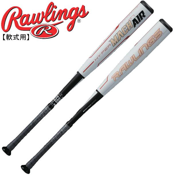 ローリングス 軟式バット ハイパーマッハエア HYPER MACH-AIR Ti(ミドルバランス) Rawlings 草野球 中学野球 飛距離アップ M号対応 2020NEW チタン合金複合