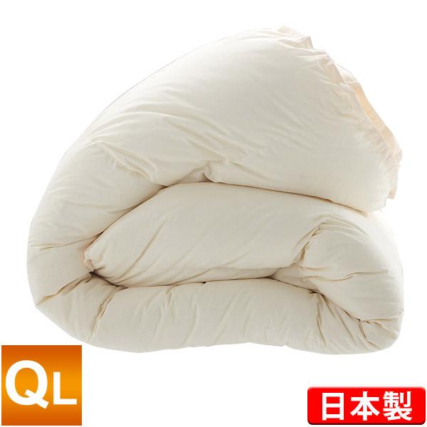 羽毛布団 ハンガリー産ホワイトダックダウン85% クイーンロング 210×210cm ニューゴールドラベル ダウンパワー320 キナリ 日本製