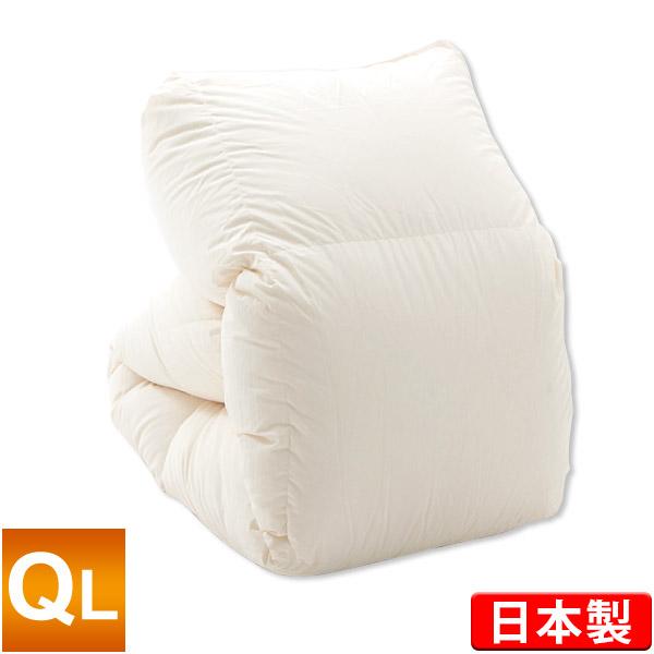 羽毛布団 ハンガリー産ホワイトダックダウン90% クイーンロング 210×210cm エクセルゴールドラベル ダウンパワー350 キナリ 日本製