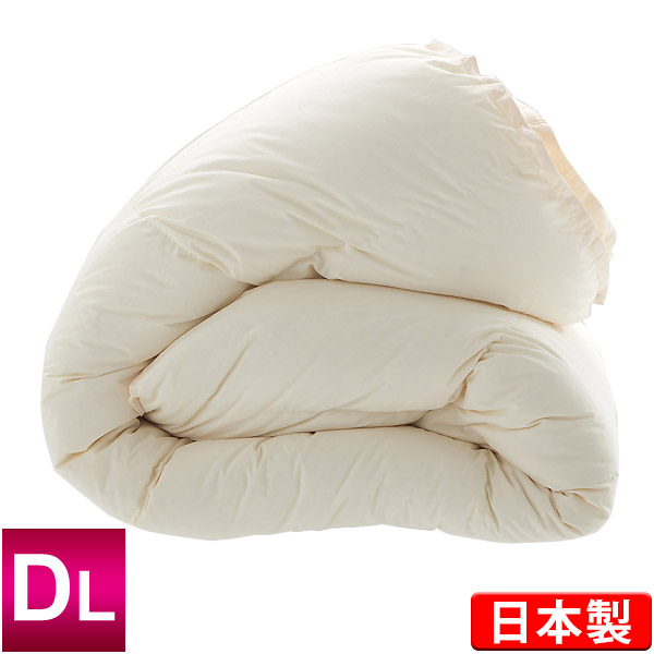 羽毛布団 ハンガリー産ホワイトマザーダックダウン93% ダブルロング 190×210cm ロイヤルゴールドラベル ダウンパワー400 キナリ 日本製