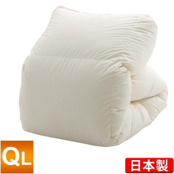 【送料無料】 2枚合せ羽毛布団 【N】(ホワイトマザーダックダウン93%)QL クイーンロング 210×210cm オフホワイト プレミアムゴールドラベル付 日本製 パイピングあり