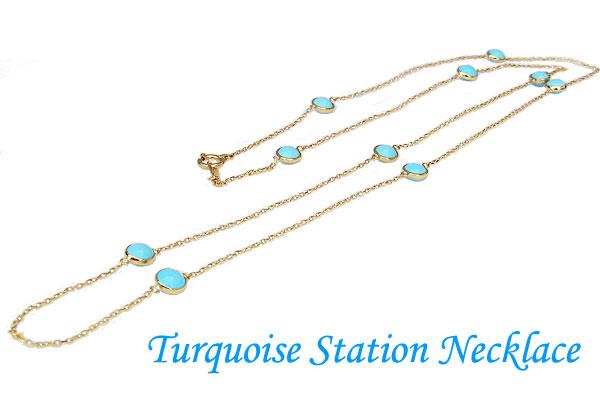 母の日 2019 ターコイズ トルコ石 ネックレス ステーションネックレス ロングネックレス K18 ゴールド