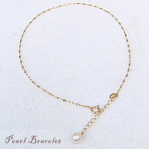 ブレスレット イエローゴールド パール あこや真珠 6月誕生石 パーティー 結婚式 送料無料