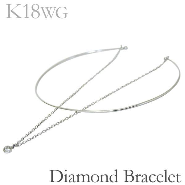 入学 入園 ブレスレット バングル 丸線型 チェーン 揺れる ダイヤモンド K18ホワイトゴールド レディース
