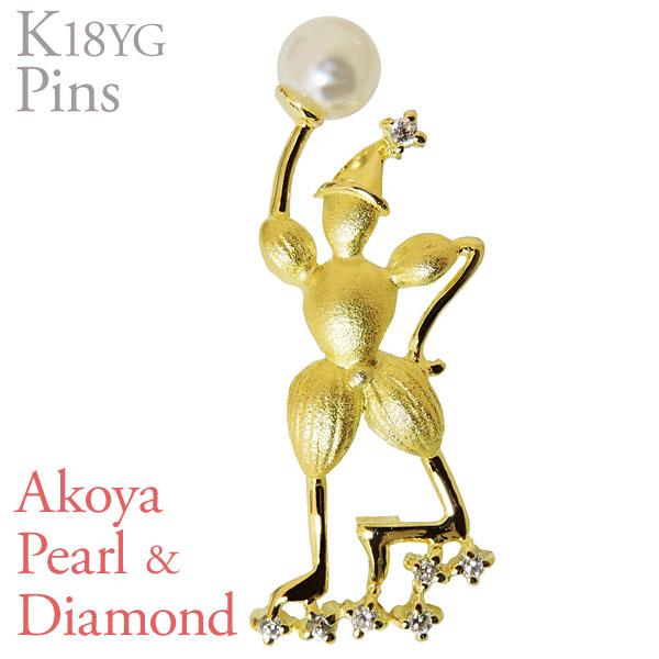 ラペルピン ピンズ ピエロ ポーズA あこや本真珠 5mm ダイヤモンド K18 イエローゴールド メンズ バレンタイン