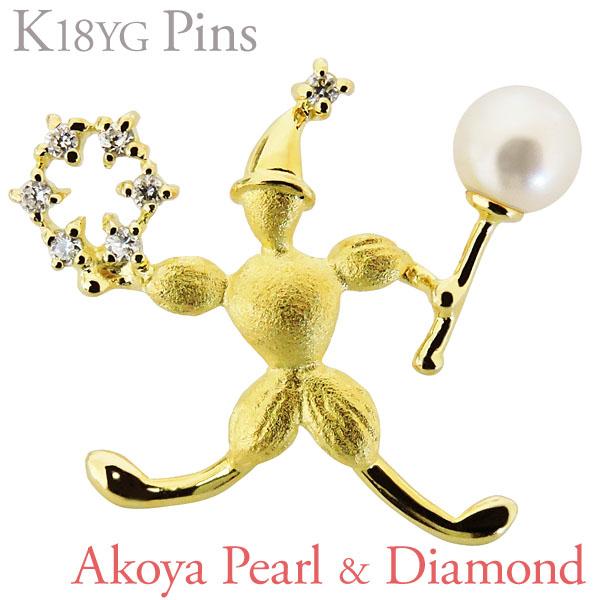 ラペルピン ピンズ ピエロ タンバリンB あこや本真珠 5mm ダイヤモンド K18 イエローゴールド メンズ バレンタイン